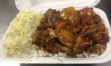 Stew Chicken - Take Out